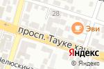 Схема проезда до компании SULTAN в Шымкенте