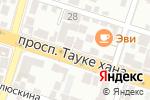 Схема проезда до компании HOME DESIGN, ТОО в Шымкенте