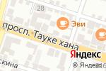 Схема проезда до компании BEST, ТОО в Шымкенте