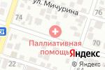 Схема проезда до компании Вита Клиника, ТОО в Шымкенте