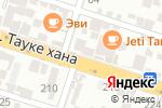 Схема проезда до компании ANKARA в Шымкенте