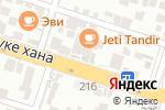 Схема проезда до компании Ай в Шымкенте