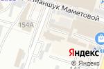 Схема проезда до компании ЗЕРКАЛКА в Шымкенте