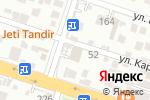 Схема проезда до компании АРТ-МЕБЕЛЬ в Шымкенте