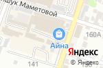 Схема проезда до компании TECHNODOM в Шымкенте