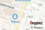 Схема проезда до компании Мир Игрушек в Шымкенте
