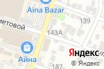Схема проезда до компании Шалкар в Шымкенте