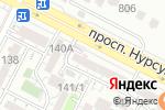 Схема проезда до компании Cardio Class в Шымкенте