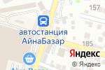 Схема проезда до компании Магазин в Шымкенте