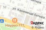 Схема проезда до компании ProfMedService 777, ТОО в Шымкенте