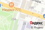 Схема проезда до компании Sofit в Шымкенте