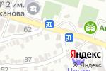 Схема проезда до компании КАССА 24 в Шымкенте