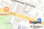 Схема проезда до компании СОЗВЕЗДИЕ МЕБЕЛИ в Шымкенте
