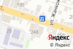 Схема проезда до компании Шатура в Шымкенте