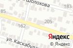 Схема проезда до компании Пункт по ремонту автоэлектрики в Шымкенте