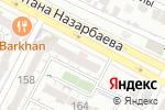 Схема проезда до компании Алтын Ерке в Шымкенте