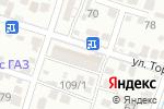 Схема проезда до компании Zarina NURMUKHAMEDOVA в Шымкенте