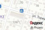 Схема проезда до компании Массажный кабинет в Шымкенте