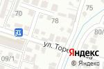 Схема проезда до компании Көгершін, ТОО в Шымкенте