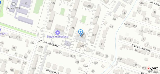 ул.Алимбетова, 199а