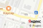 Схема проезда до компании АКСУНКАР в Шымкенте
