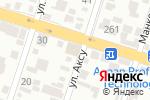 Схема проезда до компании MUSLIM в Шымкенте