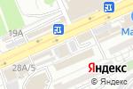 Схема проезда до компании Магазин по продаже лакокрасочных материалов в Шымкенте