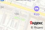 Схема проезда до компании Лаура в Шымкенте