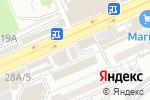 Схема проезда до компании Магазин по продаже товаров для внутренней отделки в Шымкенте