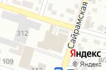 Схема проезда до компании Арман-2 в Шымкенте