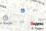 Схема проезда до компании Канагат в Шымкенте
