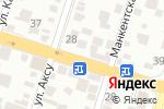 Схема проезда до компании Ирис & Дентал, ТОО в Шымкенте