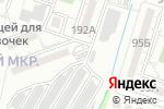 Схема проезда до компании SHYM-CARS в Шымкенте
