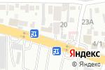 Схема проезда до компании Автострахование в Шымкенте