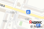 Схема проезда до компании МЕЧТА в Шымкенте