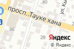Схема проезда до компании SUBARU SERVICE в Шымкенте