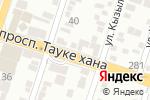 Схема проезда до компании АДИЛЕТ-LEGAL AID, ТОО в Шымкенте
