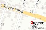 Схема проезда до компании Боранкүл ана в Шымкенте
