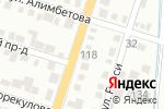 Схема проезда до компании DS в Шымкенте