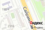 Схема проезда до компании BM COM в Шымкенте
