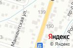 Схема проезда до компании Extra Beer Club в Шымкенте