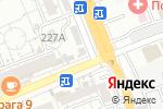 Схема проезда до компании БЛЕСК в Шымкенте