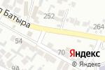 Схема проезда до компании Ахмед в Шымкенте
