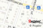 Схема проезда до компании Даулет Қуаныш әлемi в Шымкенте