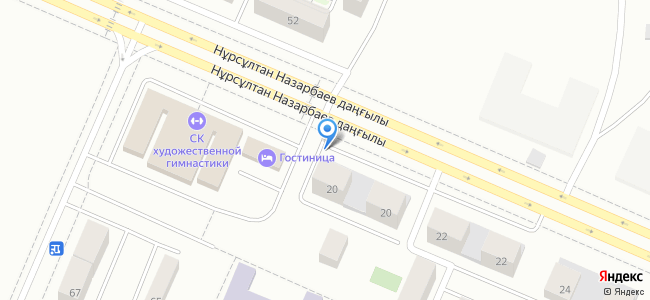 пр.Астана,10