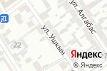Схема проезда до компании Шерзод в Шымкенте