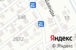 Схема проезда до компании Айгүл в Шымкенте