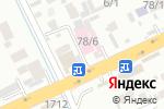 Схема проезда до компании Доктор+ в Шымкенте