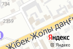 Схема проезда до компании Сафари в Шымкенте