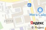 Схема проезда до компании Бутик мужской одежды в Шымкенте